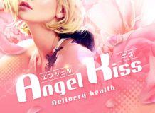 Angel Kiss - 静岡市内