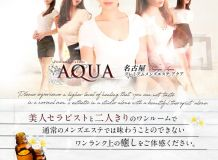 AQUA - 名古屋