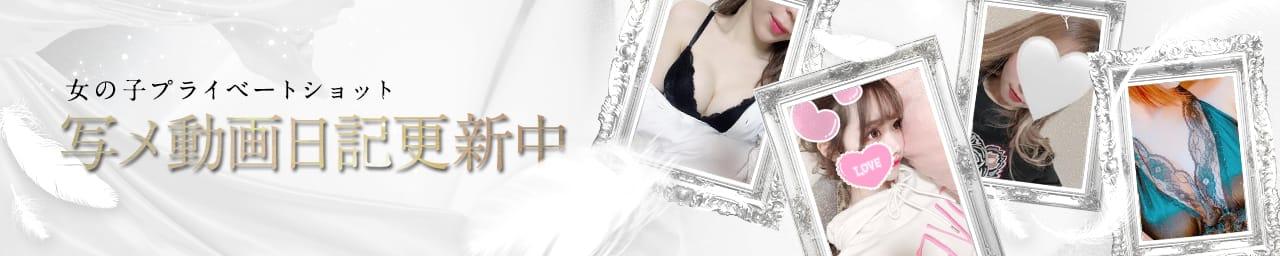 Pure room【ピュア ルーム】 その3