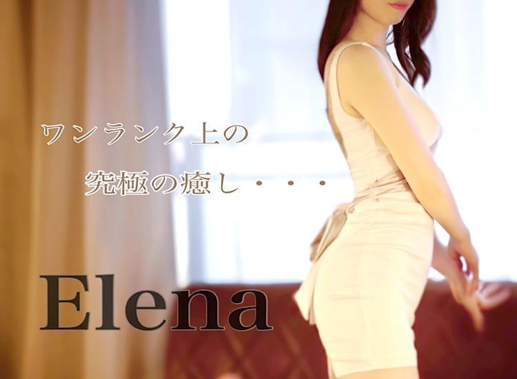 aroma Elena - 熊本市内