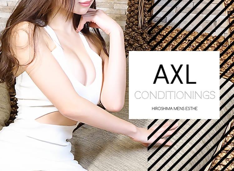 AXL CONDITIONINGS - 広島市内