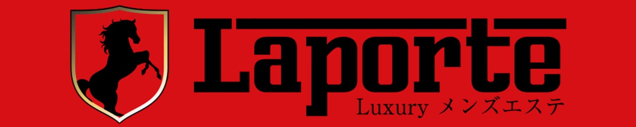 Luxuryメンズエステ Laporte(ラポルテ)