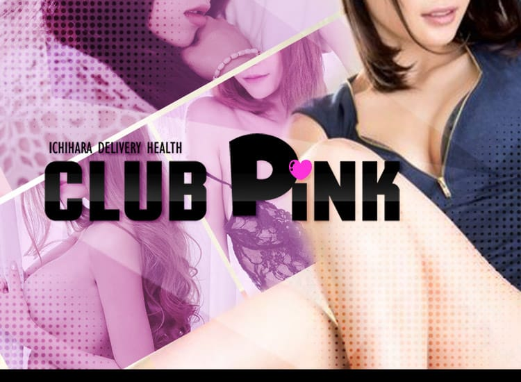 CLUB PINK - 日立