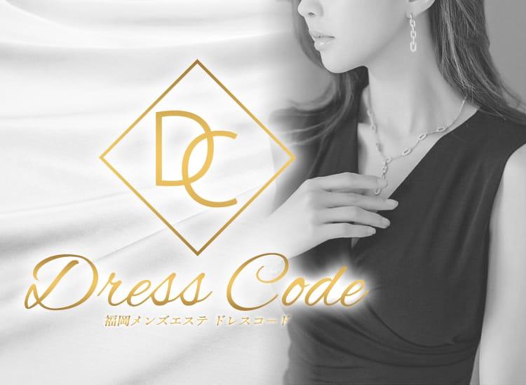 Dress Code - 中洲・天神