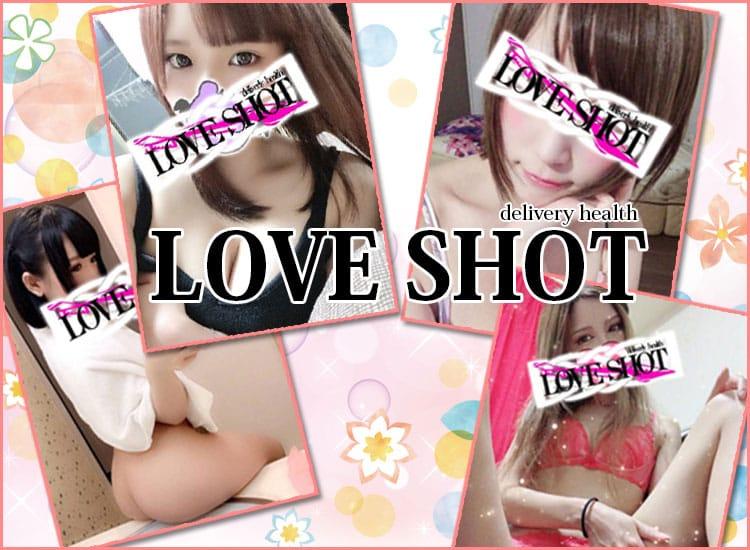 LOVE♡SHOT - 仙台