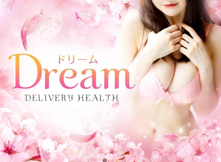 Dream(ドリーム) - 川崎