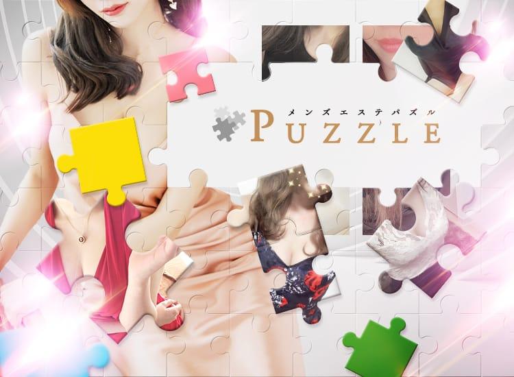 Puzzle(パズル) - 本町・堺筋本町