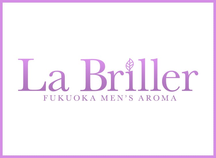 La briller-ラブリエ- - 福岡市・博多
