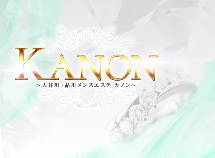 KANON(カノン) - 品川