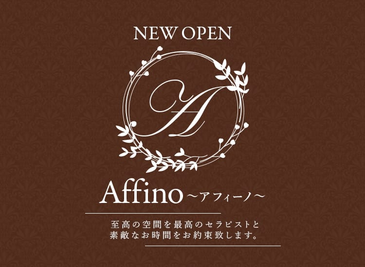 Affino~アフィーノ~ - 広島市内