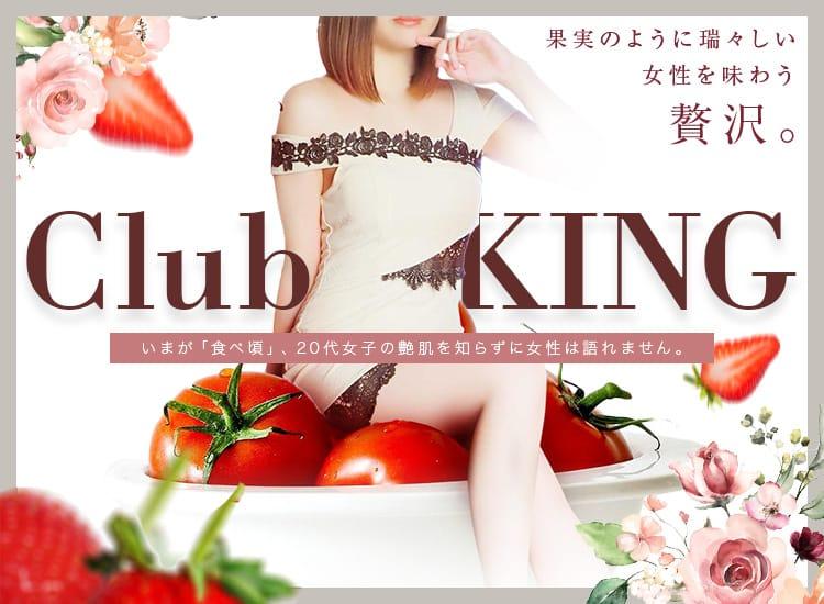 club KING - 仙台