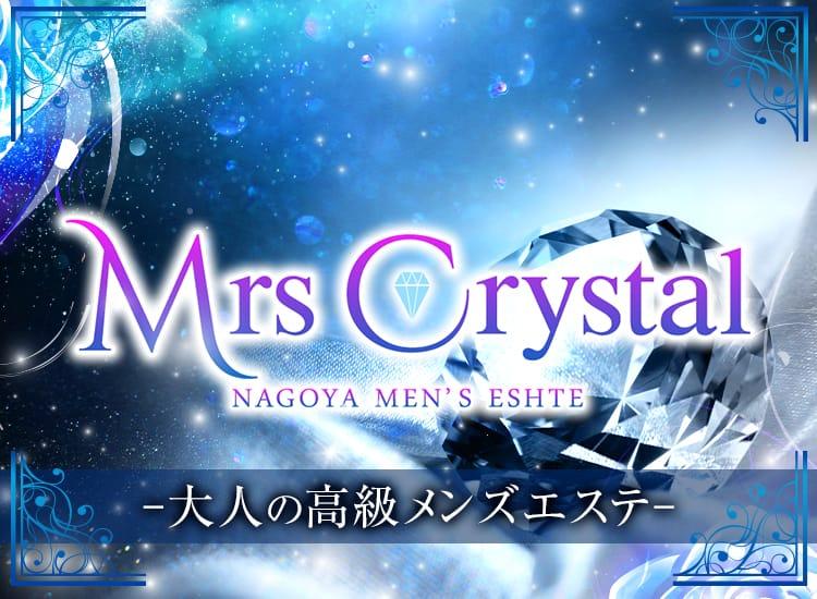 Mrs Crystal~ミセスクリスタル~ - 名古屋