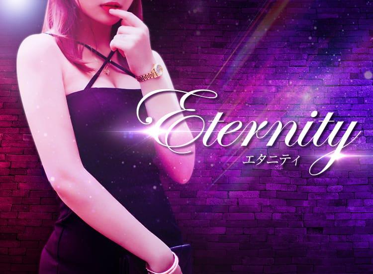 Eternity(エタニティ) - 川崎