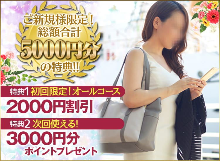 奥鉄オクテツ東京店 - 五反田