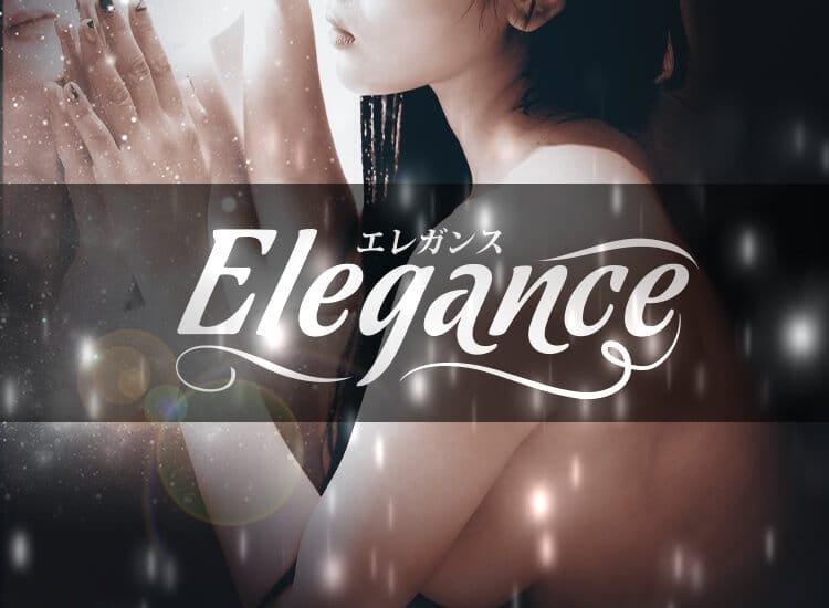 Elegance (エレガンス) - 大久保・新大久保