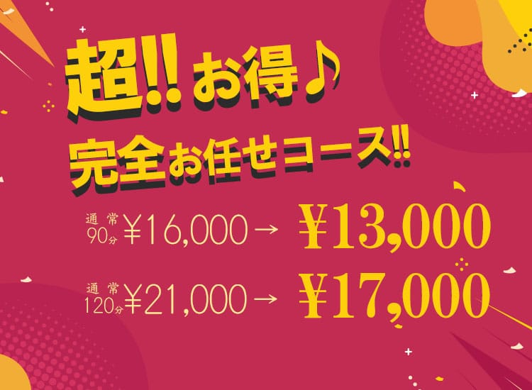 One More 奥様 錦糸町店 - 錦糸町