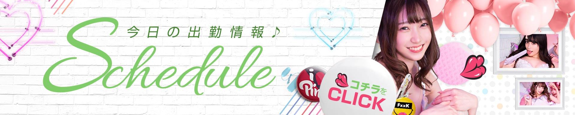 COCODOLL♡TOKYO ~ココドール東京~ その3
