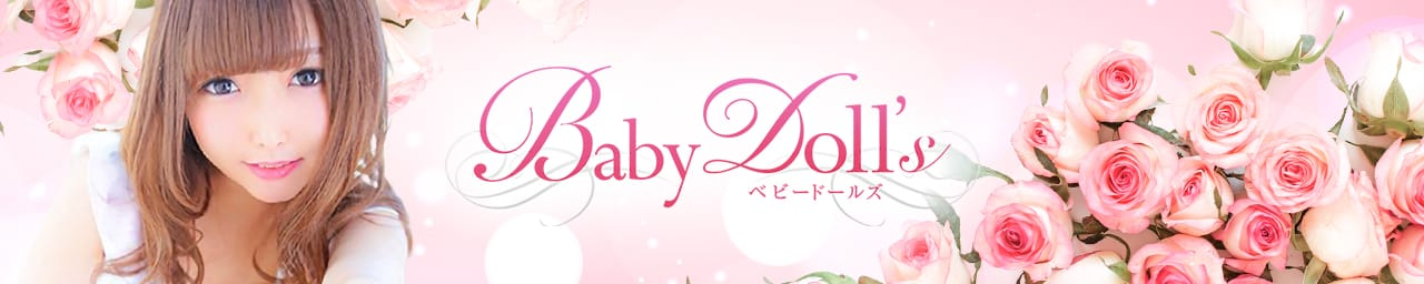 Baby Doll's