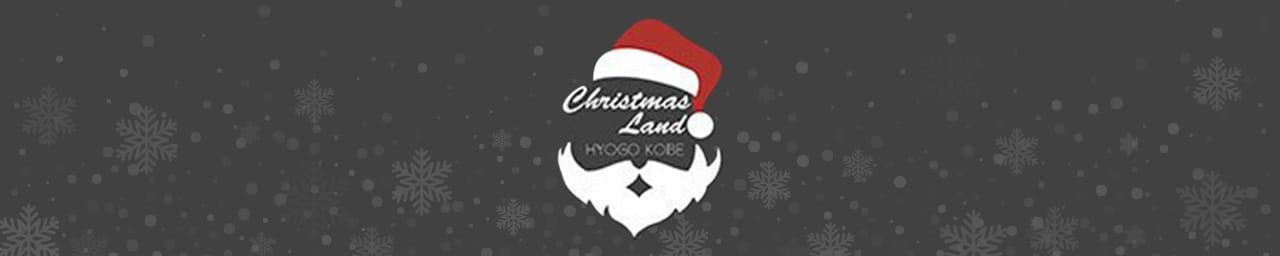 Christmas Land 神戸店 - 神戸・三宮