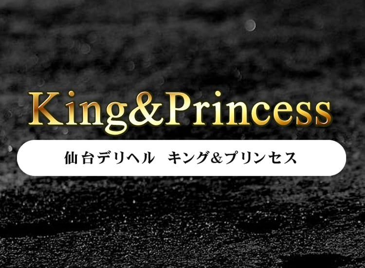 King&Princess - 仙台