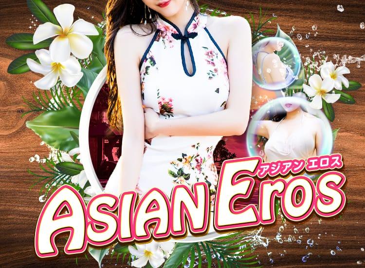 ASIAN Eros - 日立