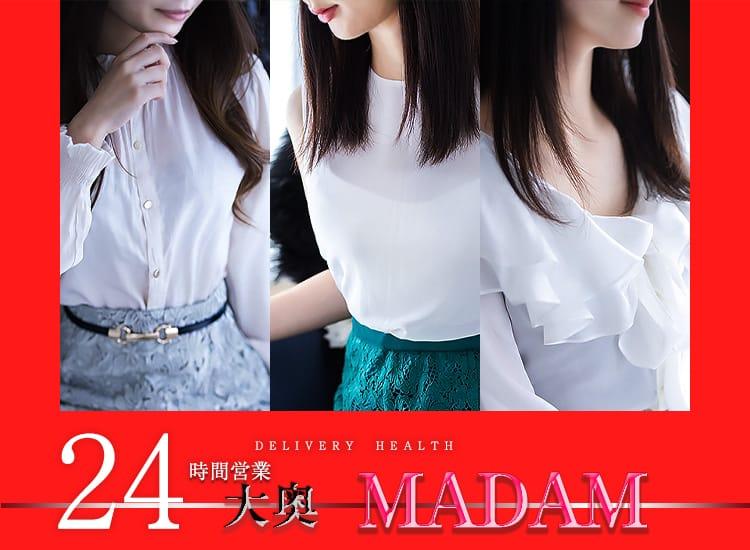 24時間営業 大奥MADAM - 神栖・鹿島