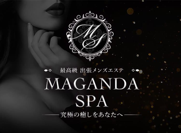 Maganda spa -マガンダスパ- - 渋谷