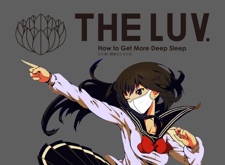 THE LUV - 中洲・天神
