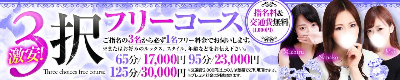 東京デザインリング錦糸町店(FC) その2