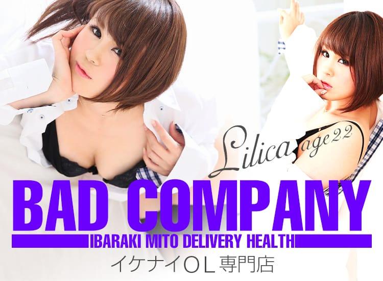 BAD COMPANY 水戸店 YESグループ - 水戸