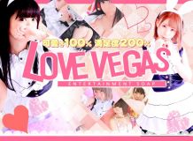 ENTERTAINMENT SOAP LOVE VEGAS - 札幌・すすきの