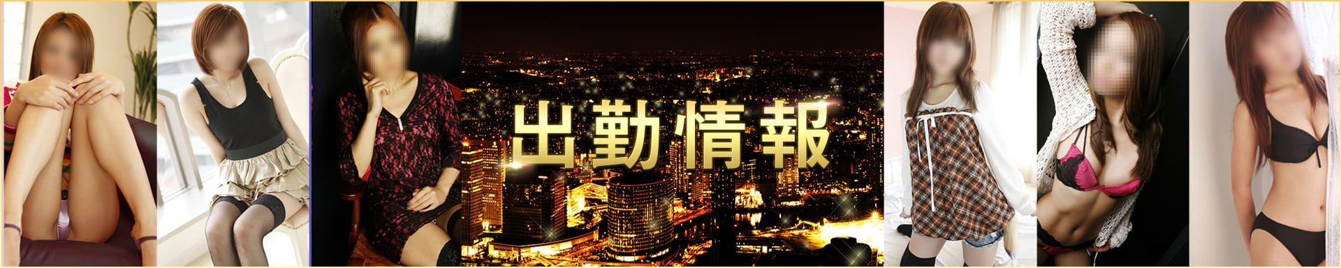 熊本デリヘル ミストレスグループ その3