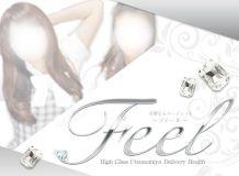 フィール(Feel) - 宇都宮