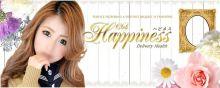 Club Happiness 米沢店 - 米沢