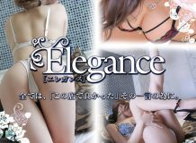 Elegance エレガンス - 新大阪