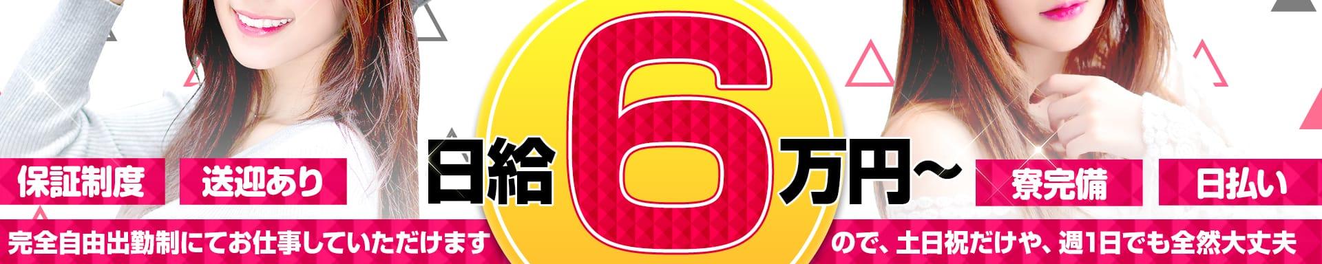 大阪デリヘル Cuel【クール】大阪 その3