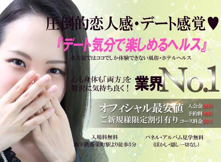 CLASSY.名古屋店 - 名古屋