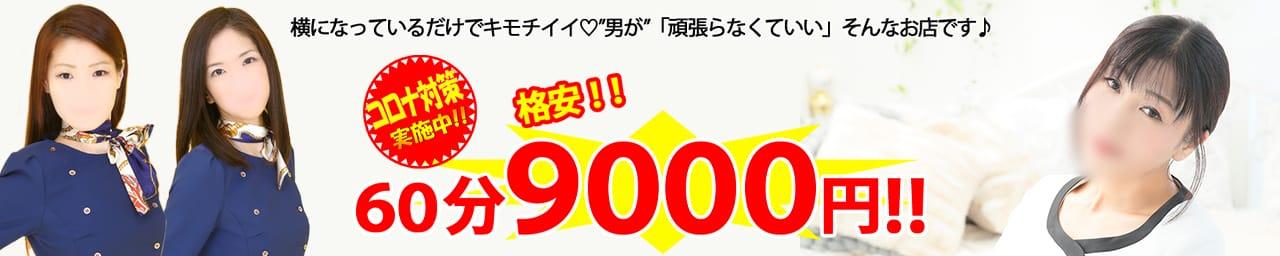 神奈川★出張マッサージ委員会