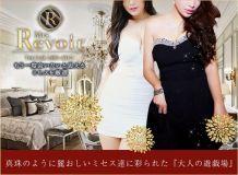 Mrs.Revoir-ミセスレヴォアール- - 横浜