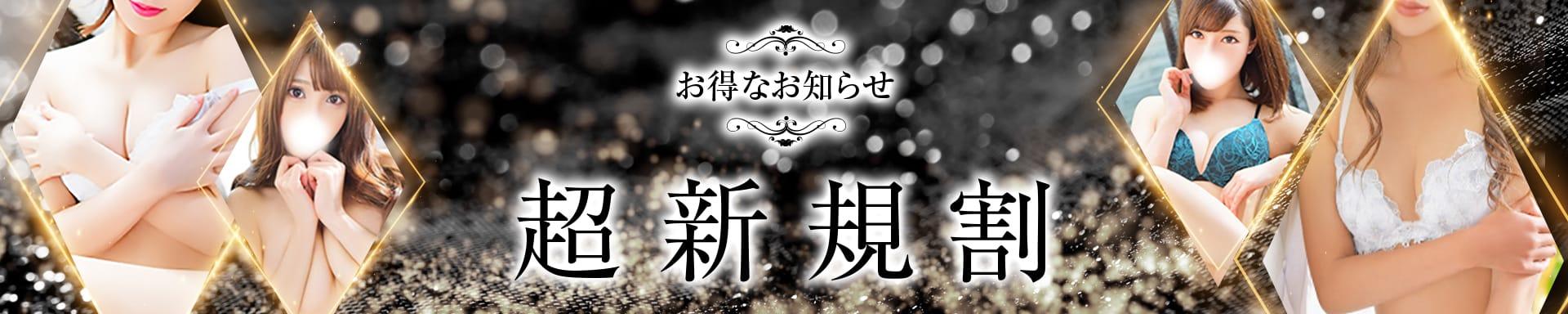 CLUB虎の穴 新宿店 その3
