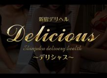 Delicious~デリシャス~ - 新宿・歌舞伎町