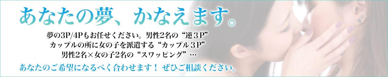 Email東京