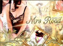ミセスロード - 品川