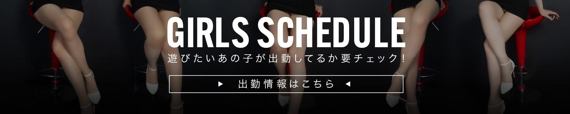 イマジン東京 その2