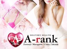 A-rank - 善通寺・丸亀
