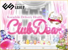 Club Dear - 倉敷
