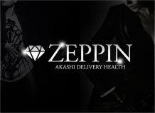 ZEPPIN - 明石