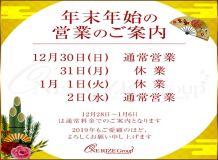 CLUB ONE姫路 - 姫路