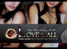 ラブコール(Love Call) - 水戸