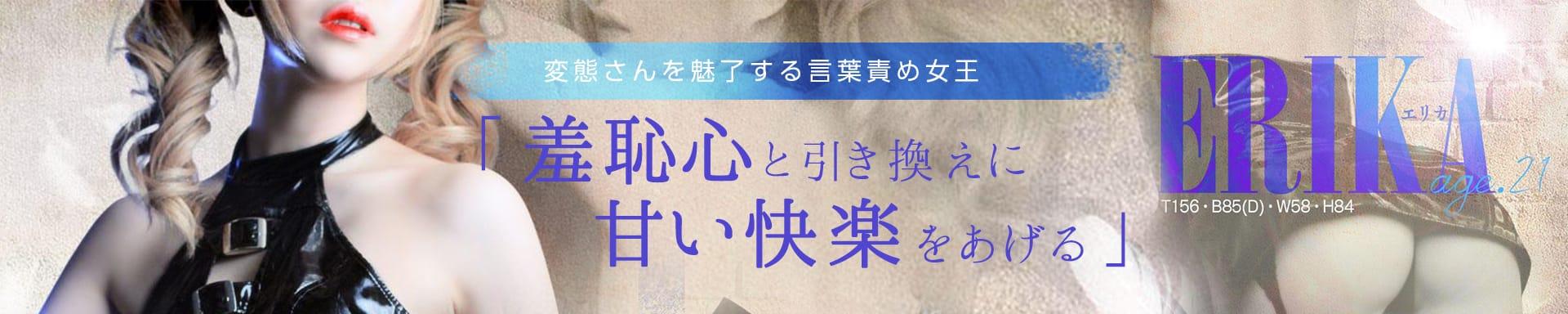 仙台M性感マッサージ エデン その3